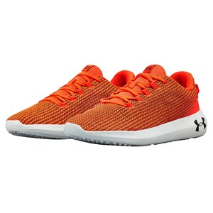 29926 - Under Armour Ripple Sneakers