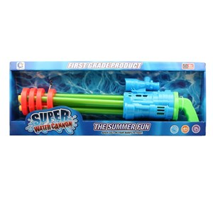 30776 - Super Water Cannon