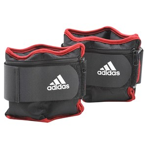 33125 - adidas 2kg Ankle/Wrist Weights